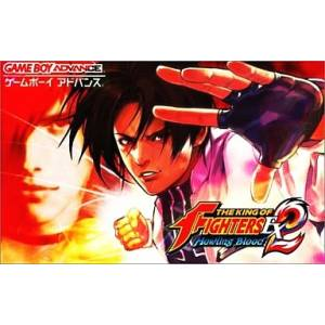 The King of Fighters EX 2 - Howling Blood [GBA - Used Good Condition]