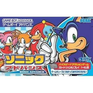 Sonic Advance [GBA - Used Good Condition]