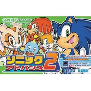 Sonic Advance 2 [GBA - occasion BE]