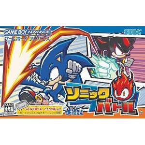 Sonic Battle [GBA - occasion BE]
