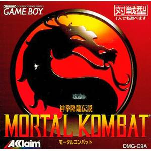 Mortal Kombat [GB - Used Good Condition]