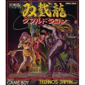 Double Dragon [GB - Used Good Condition]