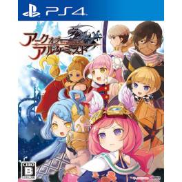 Arc of Alchemist - Standard Edition [PS4]