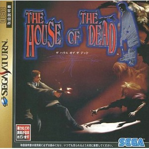 The House Of The Dead [SAT - Used Good Condition]