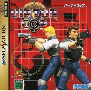 Virtua Cop [SAT - Used Good Condition]