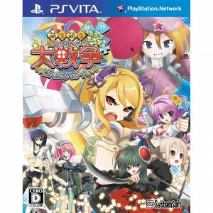 Moe Moe Daisensou Gendaiban Plus Plus (Limited Edition) [PSVita - Used Good Condition]