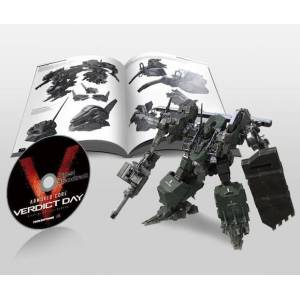 Armored Core Verdict Day - Collector's Edition [PS3]