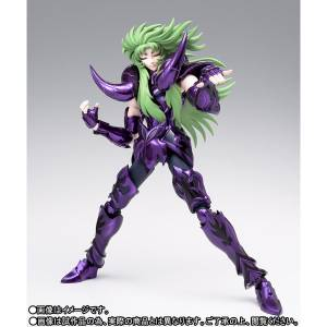 Saint Seiya Myth Cloth EX - Aries Shion (Surplice) Limited Edition [Bandai]