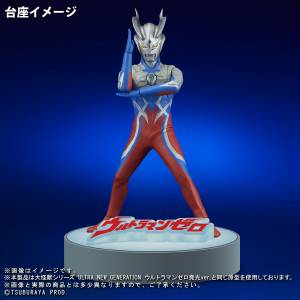 Real Master Collection Plus - Ultraman Zero Limited Edition [Bandai]