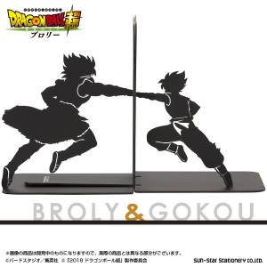FREE SHIPPING - Dragon Ball Super Broly - Broly & Goku Limited Bookend [Goods]