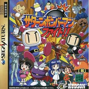 Saturn Bomberman Fight!! [SAT - Used Good Condition]