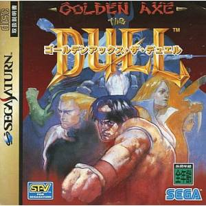 Golden Axe The Duel [SAT - Used Good Condition]