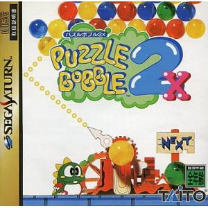 Puzzle Bobble 2X [SAT - Used Good Condition]