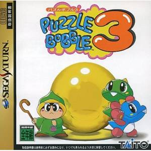 Puzzle Bobble 3 [SAT - Used Good Condition]