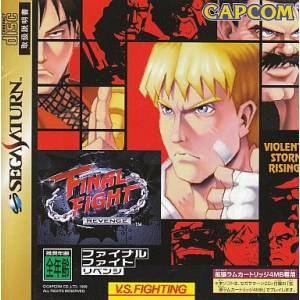 Final Fight Revenge [SAT - Used Good Condition]