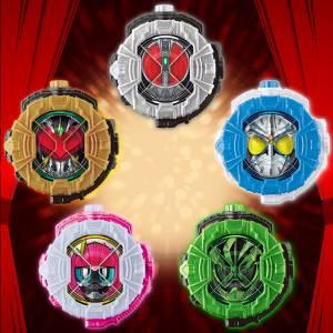 Kamen Rider Zi-O - DX - Ridewatch Special Set Limited Edition [Bandai]