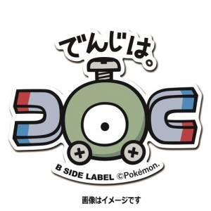 Pokemon x B-SIDE LABEL Sticker - Magnemite [Goods]