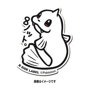 Pokemon x B-SIDE LABEL Sticker - Dewgong [Goods]
