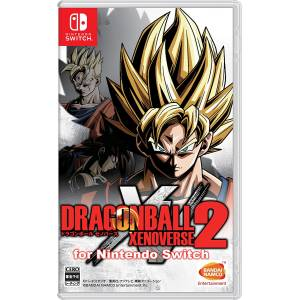 Dragon Ball Xenoverse 2 (Multi Langage) [Switch - Used]