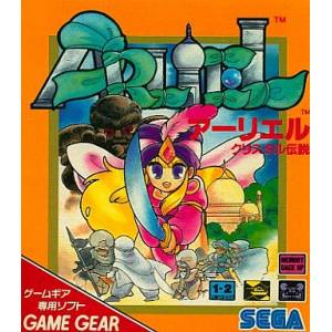 Ariel - Crystal Densetsu [GG - Used Good Condition]