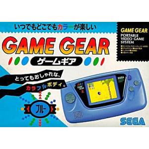 Game Gear Blue [Used Good Condition]