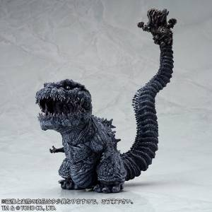 Godzilla (2016) Freezing Ver. Limited Edition [DefoReal]