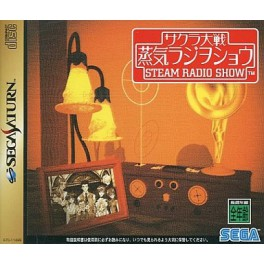 Sakura Taisen Steam Radio Show [SAT - Used Good Condition]