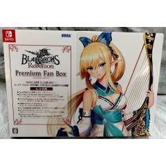 BLADE ARCUS Rebellion from Shining - Premium Box [Switch]