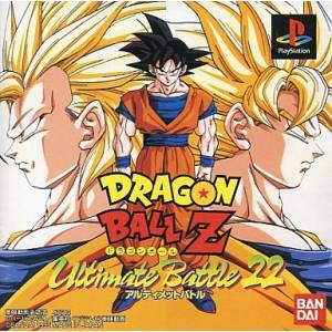Dragon Ball Z Ultimate Battle 22 [PS1 - Used Good Condition]
