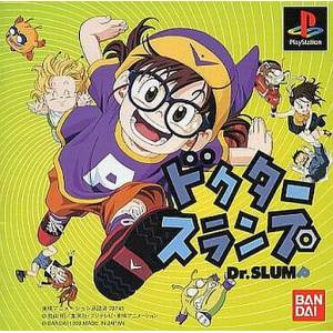 Dr Slump [PS1 - Used Good Condition]