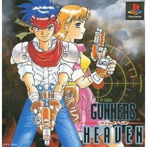 Gunners Heaven / Rapid Reload [PS1 - Used Good Condition]