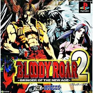 Bloody Roar 2 - Bringer of the New Age [PS1 - occasion BE]