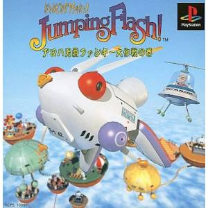Jumping Flash! [PS1 - occasion BE]
