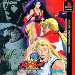 Real Bout Garou Densetsu Special - Dominated Mind [PS1 - Used Good Condition]