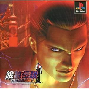 Garou Densetsu / Fatal Fury - Wild Ambition [PS1 - occasion BE]