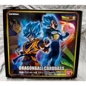Dragon Ball Carddass - Movie Dragon Ball Super Broly Complete Box [Trading Cards]