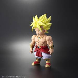 Dragon Ball Super Broly - Broly Limited Edition [Dragon Ball Retro Sofubi Collection]