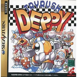 Try Rush Deppy [SAT - Used Good Condition]
