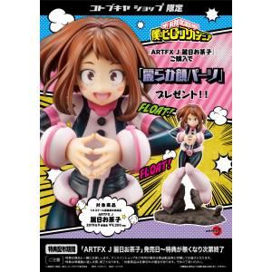 My Hero Academia - Ochaco Uraraka Limited Edition [ARTFX J]