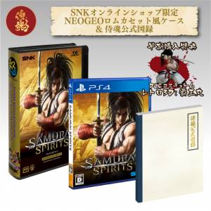 FREE SHIPPING - SAMURAI SPIRITS - SNK Limited Edition (Multi Language) [PS4]