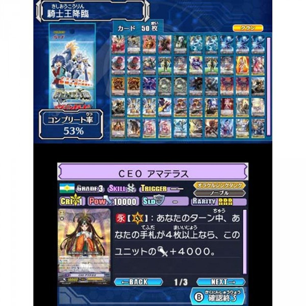 cardfight vanguard psp game download english
