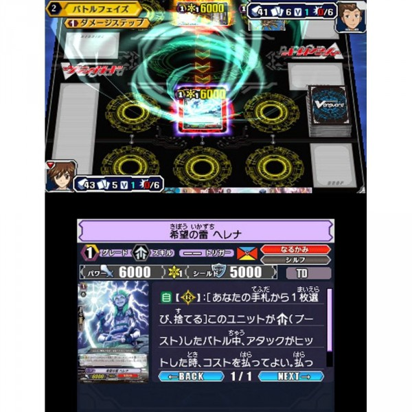 cardfight vanguard ride to victory 3ds rom