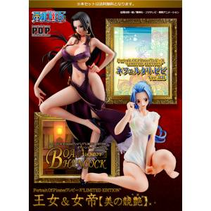 One Piece - Boa Hancock Ver. 3D2Y & Nefertari Vivi Ver. BB Limited Set [Portrait Of Pirates] [Used]