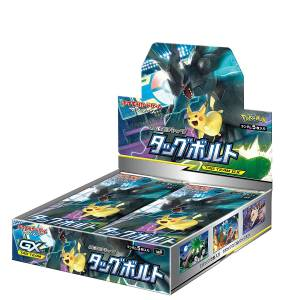 """Pokemon Card Game Sun & Moon Expansion Pack """"Tag Battle"""" 30Pack BOX"""