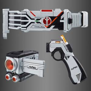 Kamen Rider 555 - Complete Selection Modification - Delta Gear Limited Edition [Bandai]