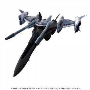 Macross F - VF-25F Messiah Valkyrie Tornado Parts [DX Chogokin]