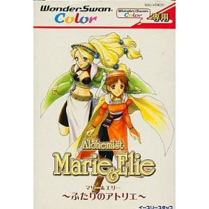 Alchemist Marie & Elie - Futari no Atelier [WSC - Used Good Condition]
