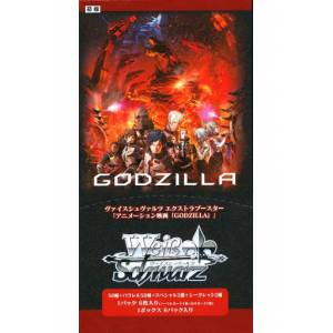 "Weiss Schwarz Extra Booster Animation Movie ""GODZILLA"" 6Pack BOX"