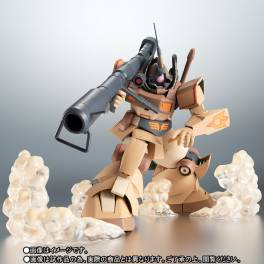 Gundam - YMS-09D DOM Tropical Test Type ver. A.N.I.M.E. Limited Edition [Robot Spirits Side MS]