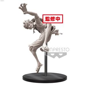 One Piece - Stampede King of Artist The - Monkey D Luffy [Banpresto] [Used]